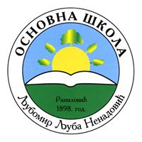 osnovna skola ljubomir ljuba nenadovic ranilovic logo
