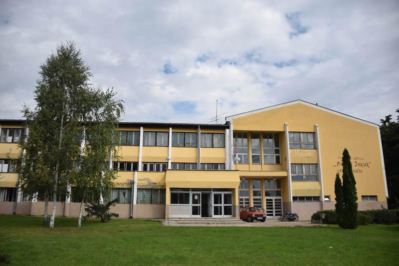 osnovna skola miloje zakic kursumlija slika skole