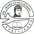 osnovna skola momo stanojlovic kragujevac logo