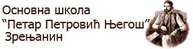 osnovna skola petar petrovic njegos zrenjanin logo