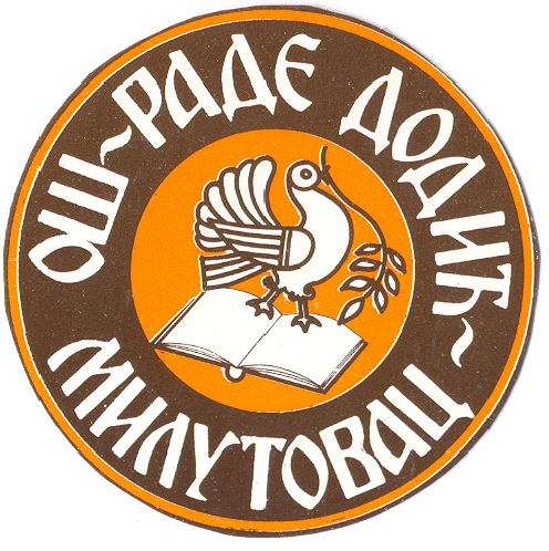 osnovna skola rade dodic milutinovac logo