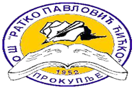 osnovna skola ratko pavlovic cicko prokuplje logo