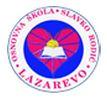 osnovna skola slavko rodic lazarevo logo