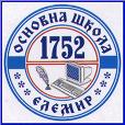 osnovna skola svetozar markovic toza elemir logo