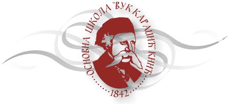 osnovna skola vuk karadzic knic logo