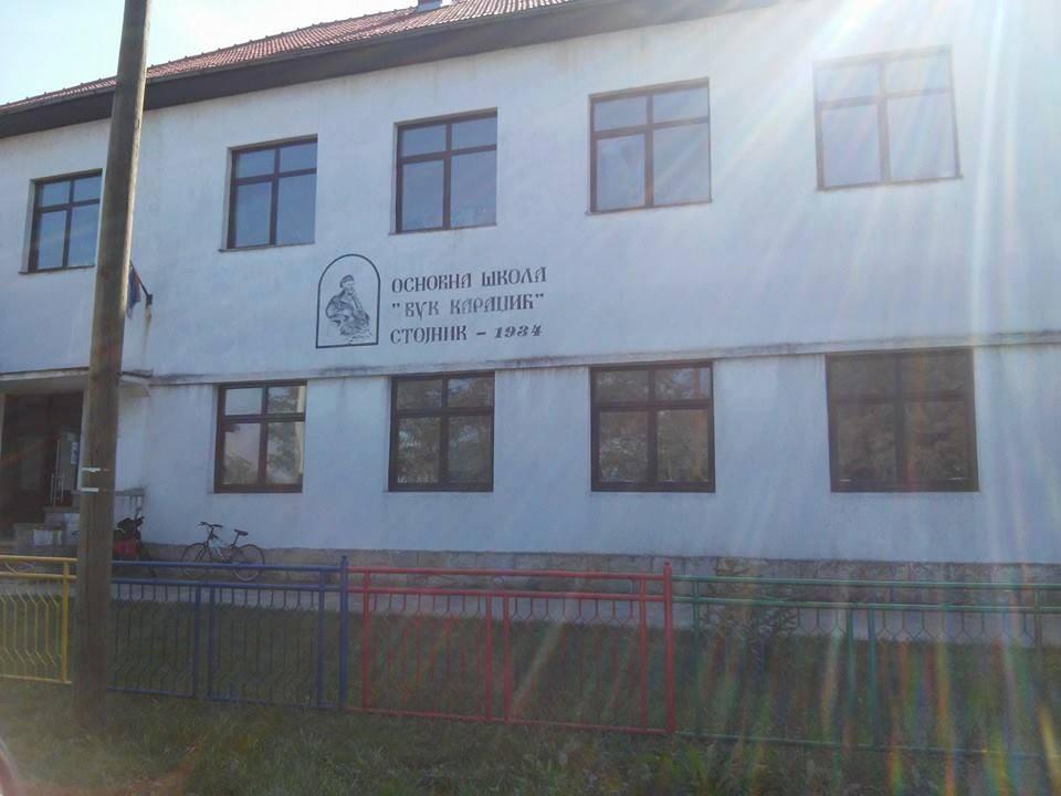 osnovna skola vuk karadzic stojnik slika skole