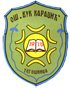 osnovna skola vuk karadzic tegosnica logo