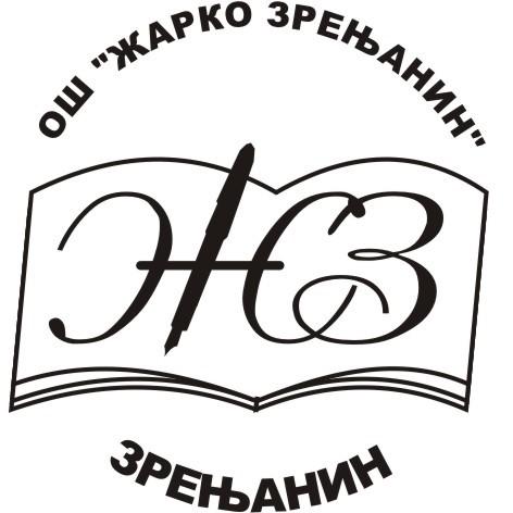osnovna skola zarko zrenjanin zrenjanin logo