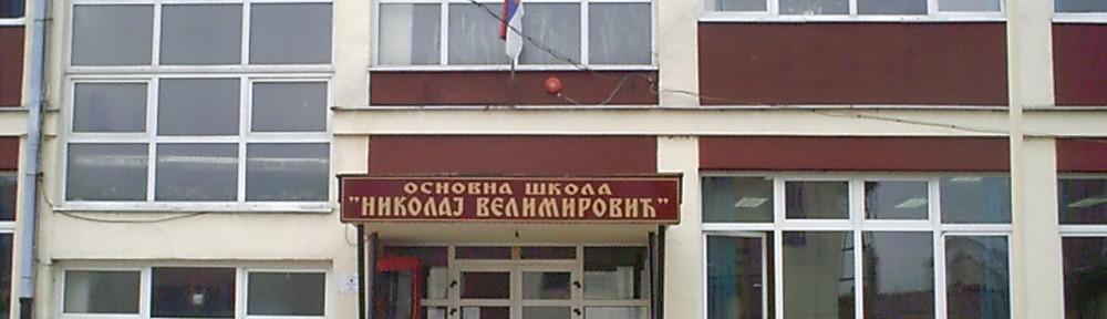 Osnovna škola Nikolaj Velimirović Šabac