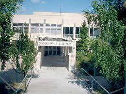 osnovna skola 3 oktobar bor