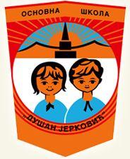 osnovna skola dusan jerkovic uzice logo