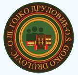 osnovna skola gojko drulovic radoinja logo