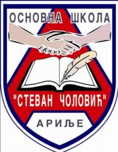 osnovna skola stevan colovic arilje logo