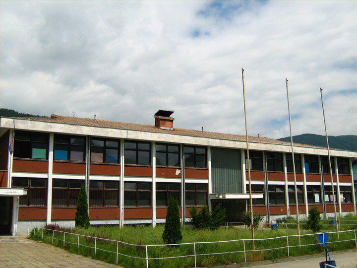 osnovna skola svetozar markovic brodarevo slika skole