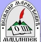 osnovna skola velimir markicevic majdanpek logo
