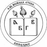 osnovna skola vojvoda stepa lipolist logo