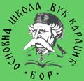 osnovna skola vuk karadzic bor logo