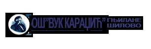 osnovna skola vuk karadzic silovo logo