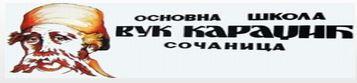 osnovna skola vuk karadzic socanica logo