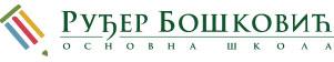 osnovna skola rudjer boskovic beograd logo