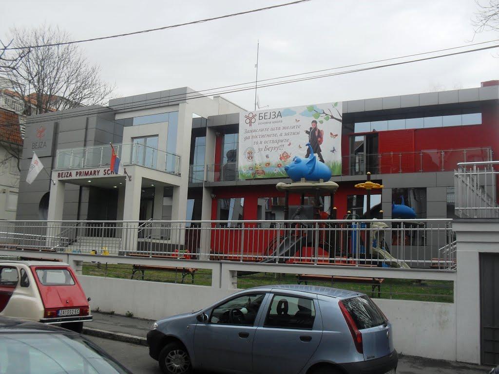 privatna osnovna skola bejza beograd slika skole