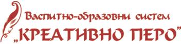 privatna osnovna skola kreativno pero beograd logo