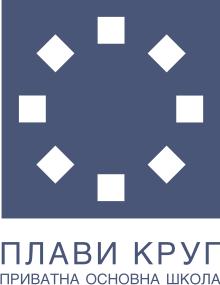 privatna osnovna skola plavi krug beograd logo