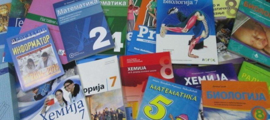 600 miliona dinara za besplatne udžbenike