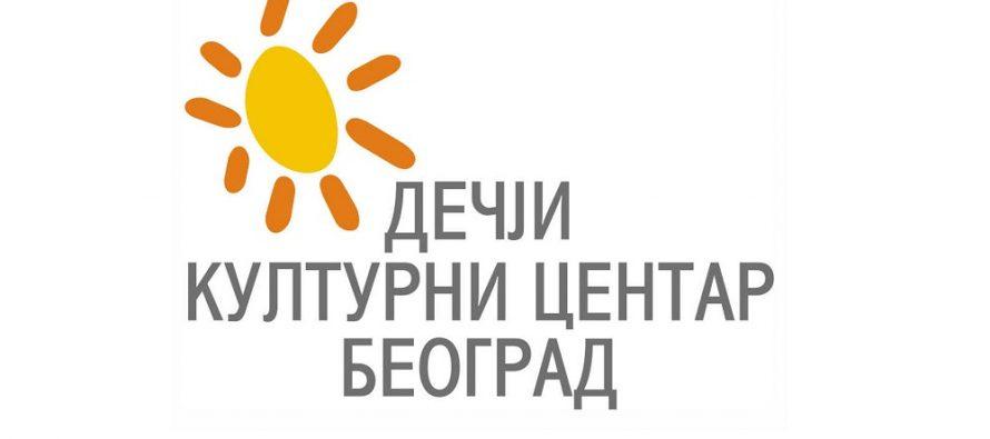 """Ponovo se održava """"Dečje beogradsko proleće"""""""