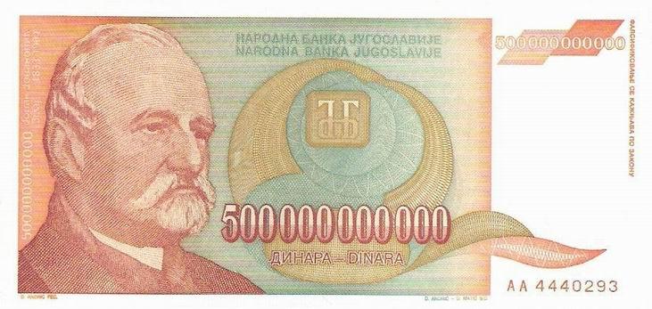 1993. godine štampana je nočanica od 500 milijardi dinara
