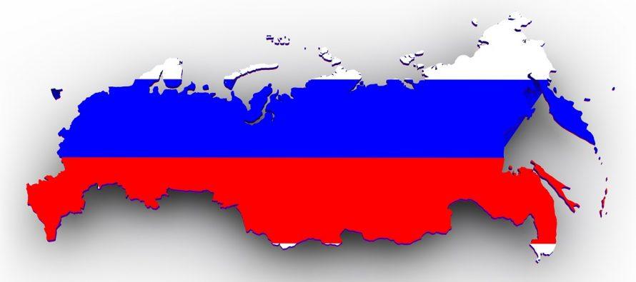Otvorena Prva ruska međunarodna škola