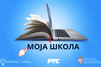 Počela onlajn nastava na nacionalnom programu